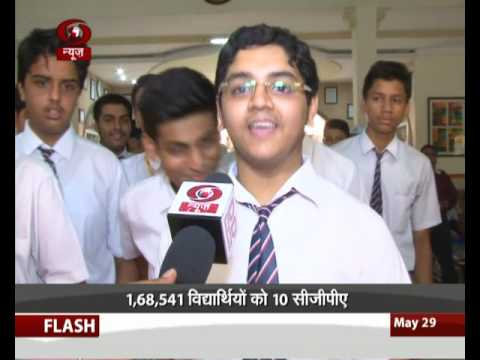 CBSE Board class 10th result has been declared