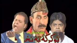 new pothwari drama 2017 latest