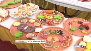 1000 varieties of colourful Idlies on display