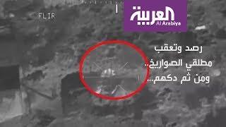 التحالف يدك منصات صواريخ ومواقع للميليشيا قبالة الحدود السعودية