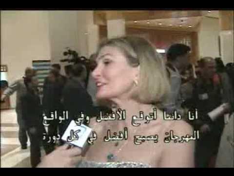 Yosra & Mr Syria Abdullah Al Haj يسرا مع ملك جمال سورية عبدالله الحاج