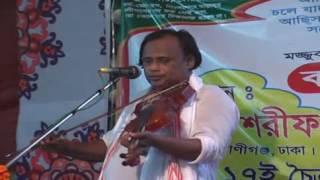 Sah Alom Sorkar,New পালা গান,মোহন্ত বাবার মাজার শরিফে