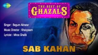 Sab Kahan | Ghazal Song | Begum Akhatar