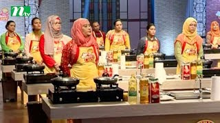 Reality Show l Super Chef 2018 | Episode 04 | Healthy Dishes or Recipes