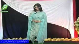 Naghma Pashto Song From My Silent Love 2012