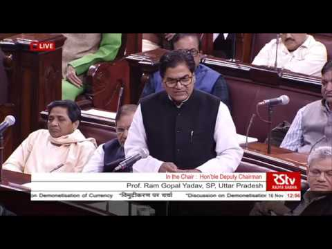 Prof. Ram Gopal Yadav's comments on the Demonetisation of Currency