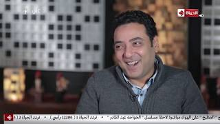 عين - أقوى تقليد  سمير غانم وعمروأديب وتوفيق عكاشة مع ياسر الطوبجي