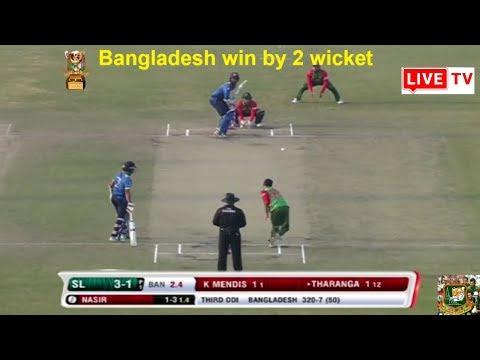 Xxx Mp4 শ্রীলংকাকে কাদিয়ে ফাইনালে বাংলাদেশ হাইলাইটস Nidhaus Trophy Bangladesh Vs Srilanka Live 3gp Sex