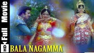 Bala Nagamma Full Movie HD