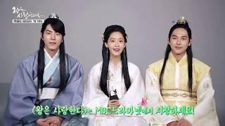 170621 YoonA, Siwan & Hong Jong Hyun - The King Loves Poster shooting BTS