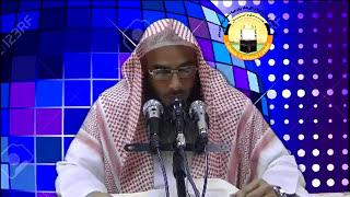 Bangla Tafsir~সুরা-নিশা {০৫} By Sheikh Motiur Rahman Madani
