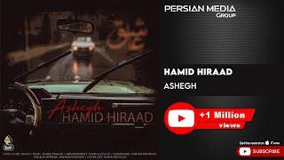 Hamid Hiraad - Ashegh (حمید هیراد - عاشق)