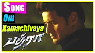 Bhadra Tamil Movie Scenes | O Nama Siva Rudraya Song | Villagers worried about survival | Anushka
