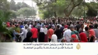 مظاهرات غاضبة بالجامعات المصرية تطالب برحيل السيسي