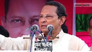 রাস্তায় ফ্যা ফ্যা করে ঘুরবেন, আ.লীগকে ইনু || Prothom Alo News