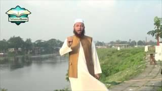 সিয়ামের রোজার  নিয়ত মুখে নয় অন্তরে আপনি আমল করেন তো!!!By D Mohammad Imam Hossain