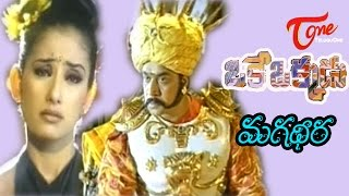 Oke Okkadu - Magadheera - Telugu HD Video Songs