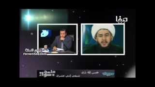 مناظرة ش/الوصابي مع مدير قناة أهل البيت الشيعية 2