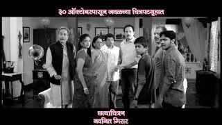 Te Aath Diwas Promo