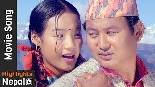 Kaha Bata Tipi Lyayou | New Nepali Movie YARI Song 2017/2074 | Melina Rai, Rupkumar Rai