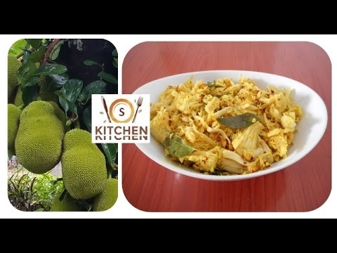 Idiyan chakka thoran (Tender jackfruit stir fry) [S Kitchen Channel]
