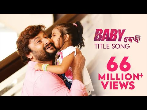 Xxx Mp4 BABY Title Song Full Video Song Baby Odia Movie Anubhav Mohanty Preeti Poulomi Jhilik 3gp Sex