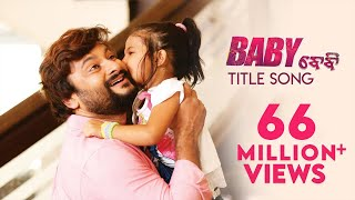 BABY Title Song | Full Video Song  | Baby Odia Movie | Anubhav Mohanty, Preeti, Poulomi, Jhilik