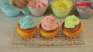 Jadida - Cupcakes à l'orange