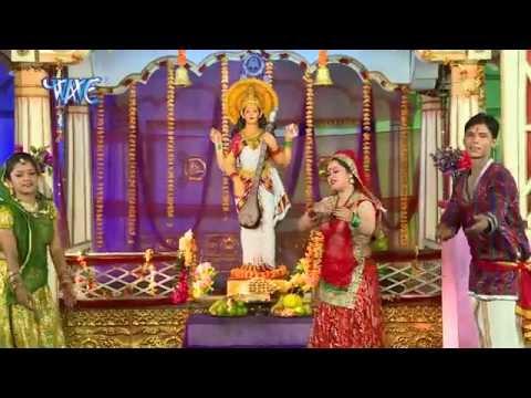Xxx Mp4 He Mai शारदा भवानी Bhajan Kirtan Anu Dubey Bhojpuri Saraswati Bhajan Song 2015 3gp Sex