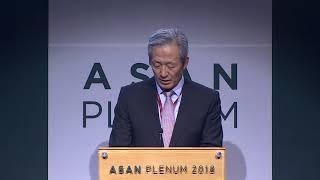 [Asan Plenum 2018] The 10th Anniversary of the Asan Institute Reception Speech by Chung Mong Joon