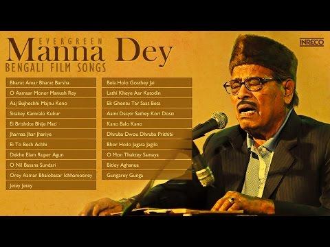 Best of Manna Dey | Bengali Film Songs | Manna Dey Bengali Songs