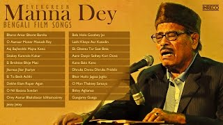 Best of Manna Dey | Bengali Film Songs | Manna Dey Bengali Songs