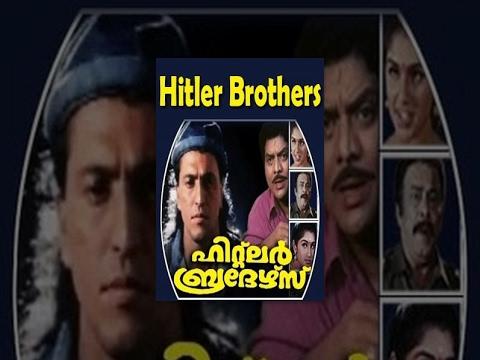 Hitler Brothers   Full Malayalam Movie   Mala Aravindan, Paravoor Bharathan