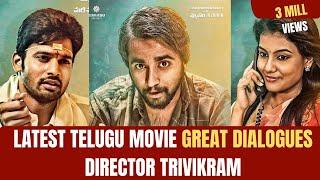 Latest Telugu Movies 2018 Full Movie || Karam Dosa || Shivakumar R || By Trivikram Gajulapalli