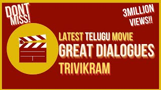 Latest Telugu Movies 2017 Full Movie || Karam Dosa Full Movie || By Trivikram Gajulapalli