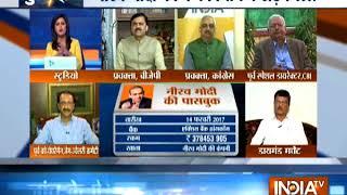 Kurukshetra: Big revelation in PNB fraud case from Nirav Modi