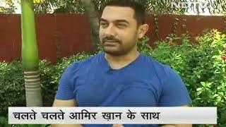 Chalte Chalte with Aamir Khan (Part 2 of 2)