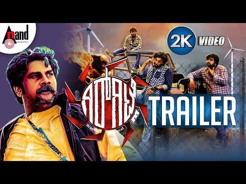 Xxx Mp4 Girgitle New Kannada 2K Trailer 2018 Guru Pradeep Chandru Vaishnavi Viranjenaya Enterprise 3gp Sex