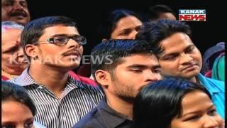 Special Discussion: Mu Bi Hebi IAS I