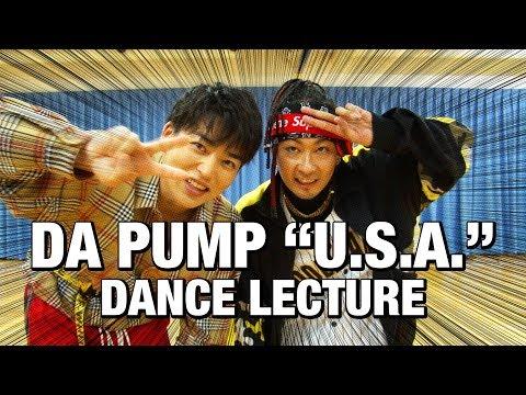 Xxx Mp4 DA PUMP U S A Dance Lecture 3gp Sex