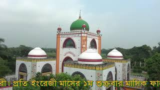 Lagena Tar Kagoz Kolom  | Gopon Khela Hoy Gopon