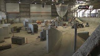 Cincinnati Bearcats Fifth Third Arena Renovation Update #5
