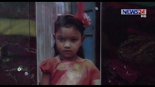 Child Trafficking in Sirajganj নেশার টাকা যোগাতে ৪ বছরের এক শিশুকে পাচার on News24