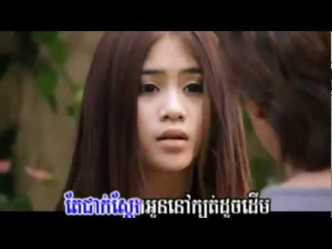 [ M VCD VOL 31 ] Kuma - Som Pon'nerng Barn Te (Khmer MV) 2012