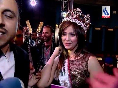 Xxx Mp4 اروع تغطية لمسابقة ملكة جمال العراق تقرير فالح هادي 3gp Sex