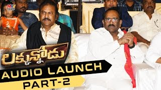 Luckunnodu Audio Launch Part 2 - Vishnu Manchu, Hansika Motwani - Raj Kiran