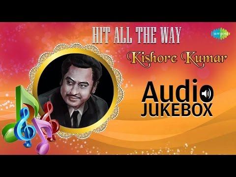 Kishore Kumar Greatest Hits Collection | O Mere Dil Ke Chain | Audio Jukebox