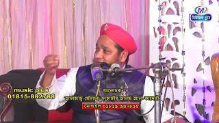 নবীর প্রেমে ওয়েছ করণী | Mawlana Jahangir Alam all kadrei | Music Plus Waz 2018 Bangla waz