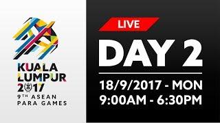 9th ASEAN Para Games | Day 2 - Swimming & Cycling | 18/09/2017