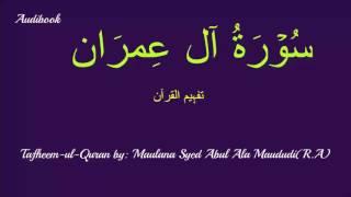 3-Surah Al-Imran Tafseer